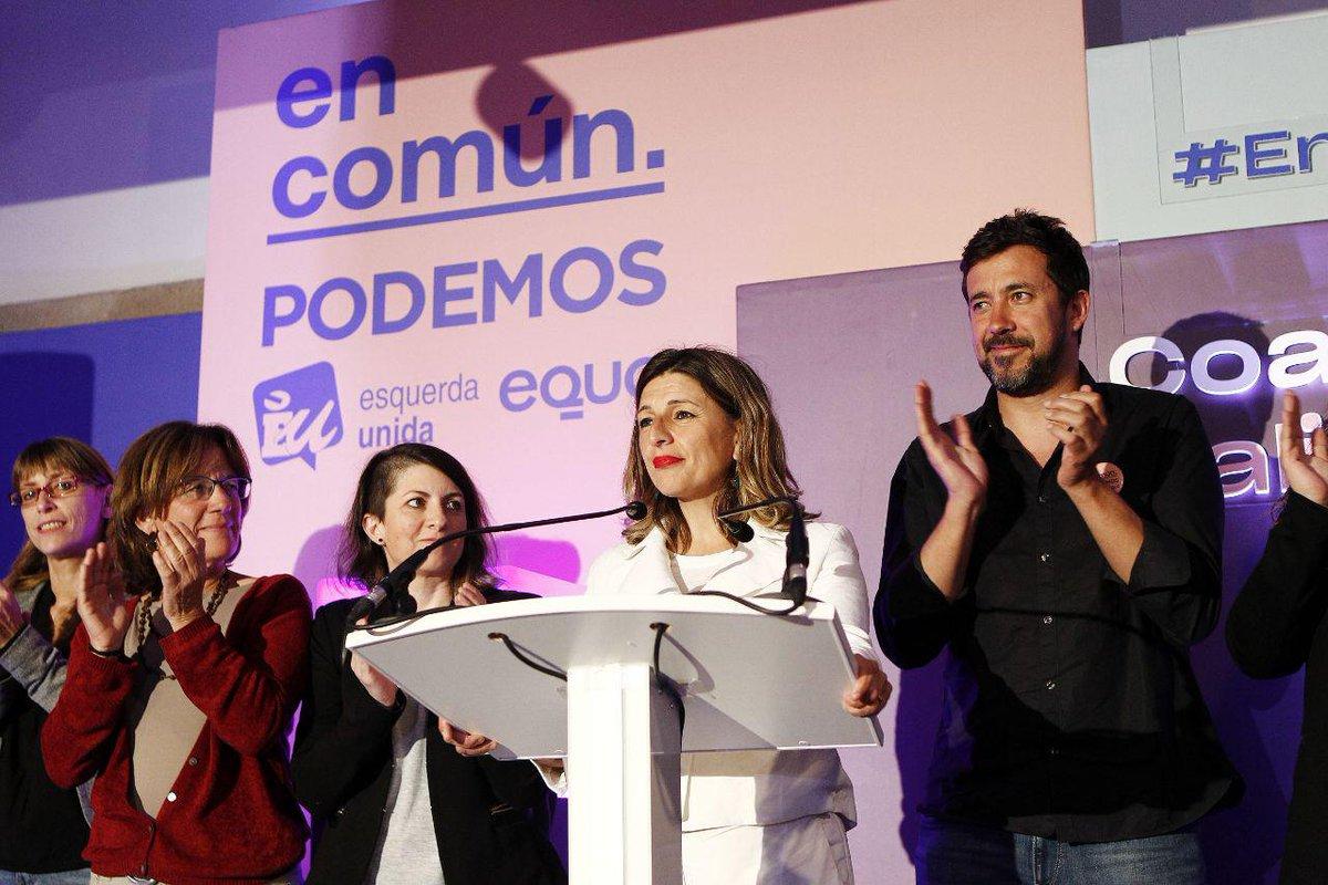 Yolanda Díaz valora os resultados de En Común-Unidas Podemos xunto a Gómez-Reino e outros cargos