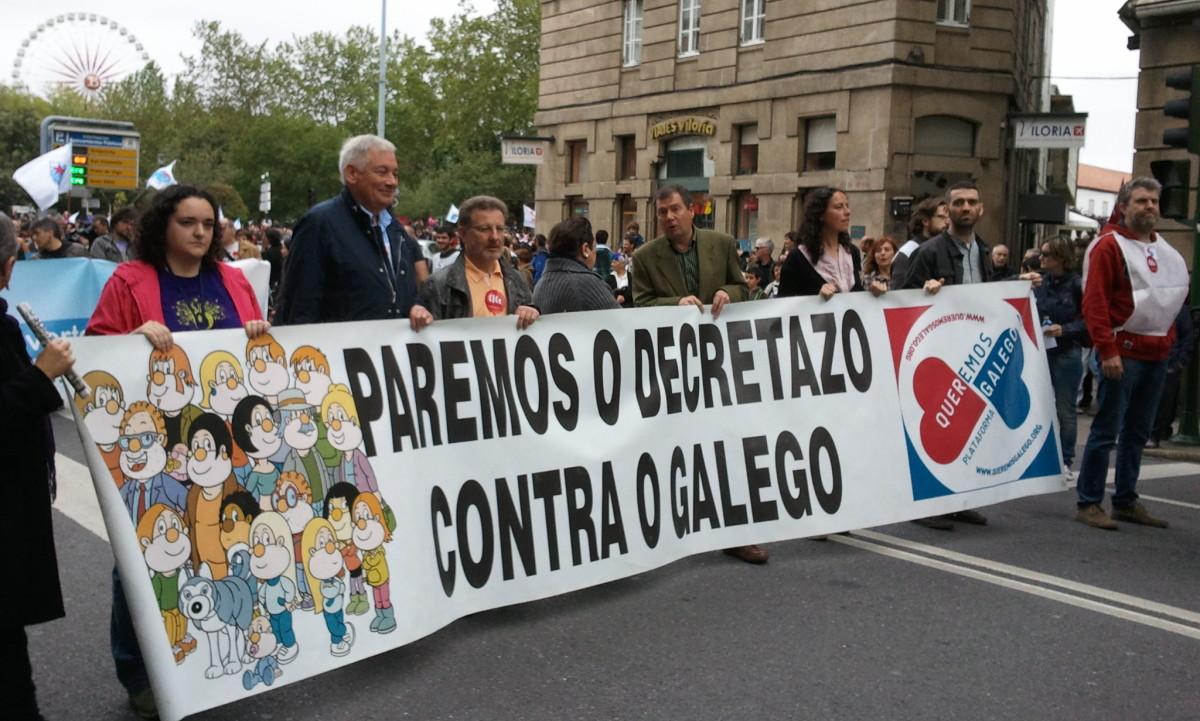 Faixa das entidades promotoras de Queremos Galego