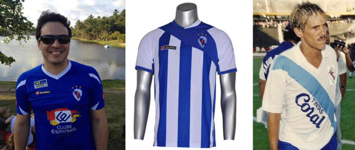 Diferentes uniformes do Galícia nos últimos anos